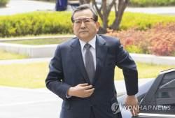 [미리보는 오늘] 김학의 전 차관이 구속심사 포토라인에 섭니다