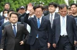 """친형 강제입원·선거법 위반 무죄···이재명 """"이젠 큰길 가겠다"""""""
