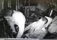음주운전· 버스기사 폭행 혐의 전 야구선수 박정태 집행유예