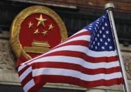 """""""中 인민해방군 스파이 막겠다""""…미 의회서 법안 발의"""