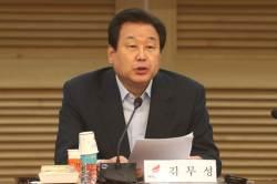 """김무성 """"5·18 망언 당사자들, 국민·역사 앞에 사죄해야"""""""