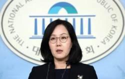 문 대통령을 '한센병' 환자 빗댄 김현아 의원 발언 논란