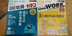 [취재일기]일본에서 본 韓日 일자리…고용의 질과 양, 극과 극