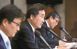 [강민석 논설위원이 간다] 이낙연 총리가 야당 의원에게 '여의도 복귀' 시사한 사연
