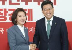 """오신환 """"靑 1:1 회담 받고,민주당 패트 사과하라""""…바른미래 '보수 밀월'로 가나"""