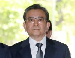 '성접대·뇌물 혐의' 김학의 전 차관 구속영장심사 출석