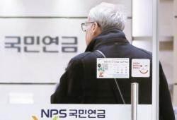 [신성식의 레츠 고 9988] '국민연금=용돈연금' 벗어나려 통계 바꾼 복지부