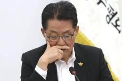 """박지원 """"정치는 흐름인데…손학규, 망신 당하기 전에 물러나야"""""""