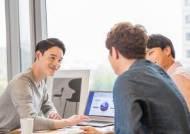초연결사회, 온라인광고 협업이 필요하다