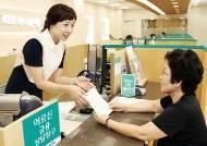 '금융 소외 계층' 최소화…서비스에 공들이는 은행권