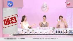 조성아TM '물분 크림 7X' TV홈쇼핑 2연속 완판 행진