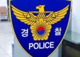 """'분식집 여주인 살해' 60대 용의자 경찰에 붙잡혀…""""술 안줘서"""""""