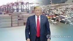 """트럼프 """"수입車 관세 결정 6개월 연기""""…日·EU 압박 포석"""