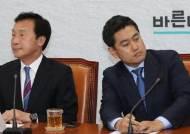 """[포토사오정]신임 오신환, 손학규 면전에서 """"용단 내리셔야""""며 사퇴요구"""