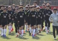 윤덕여호 여자월드컵 최종 엔트리 23인 공개...전가을 탈락