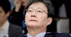 """유승민, '돈 더푼다' 文에 """"대통령 틀렸다…곳간 거덜 날 것"""""""