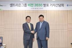 """서정진 """"셀트리온, 인천에 25조 규모 바이오의약품 투자"""""""