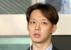 [속보] 검찰, '필로폰 투약 혐의' 박유천 구속기소