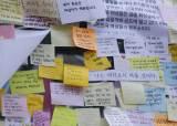 """[미리보는 오늘] '강남역 화장실 살인사건' 3주기…""""여전히 불안하다"""""""