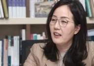 """한센병 논란 김현아 """"文도 사이코패스냐 물을수 있다는 것"""""""