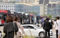 세종 이전 8년째 서울~정부청사 통근버스 존치 논란
