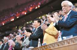 [사진] '아시아 문명 대회' 공연 보는 시진핑