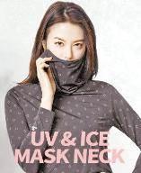 [leisure&] 자외선·먼지 차단…멀티프 기능 더한 슬림핏한 티셔츠