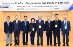 """""""한반도 비핵화 위해 동아시아 협력해야"""" 한국·일본·대만 평화포럼"""