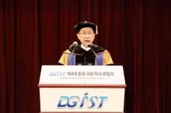 """국양 DGIST 총장 """"과오 인정하고 내실 기해 한국의 칼텍 만들 것"""""""