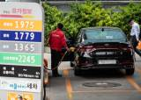 [채인택의 글로벌 줌업] 트럼프 압박에 이란·리비아·베네수엘라 석유 공급 동시에 막히면?