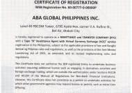 아바글로벌, 6월 필리핀 가상화폐거래소 'COEXSTAR' 오픈 예정