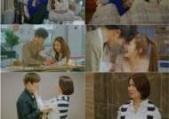 [리뷰IS] '그녀의 사생활' 로코에 출생의 비밀…김재욱·정제원 형제인가