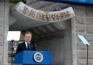 권영진 대구시장 언급하며 '달빛동맹'소개한 문 대통령
