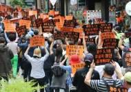 """""""가짜 5·18유공자, 자식들 죽음 나눠먹어""""…보수단체, 광주서 집회"""