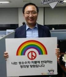 고 노회찬 의원 '프라이드 어워드' 수상, 성소수자 인권향상 공로