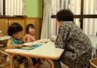 집주인 할머니 일 도와주면 월세가 절반, 그 나라 어디?