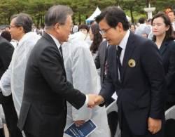 文대통령, 오늘 5·18 기념식 참석…취임 후 두번째