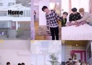 세븐틴, 'Home' 스페셜 영상 깜짝 공개…포근한 매력