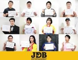 JDB 소속 코미디언 12인, '개콘' 1000회 맞이 축하 메시지 릴레이