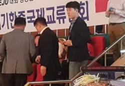 '핵잠수함' 김병현, 로드FC 제주 대회에 깜짝 등장
