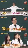 '아는형님' 장성규, 장티처→전학생으로 첫 예능 신고식 with. 완벽 호흡 다비치 [종합]