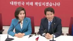 [영상] 나경원ㆍ이인영ㆍ오신환의 밥도 술도 잘 사주는 국회…<!HS>정상<!HE>화는 언제?