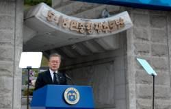 """""""독재자 후예"""" 발언에 조국까지 광주 동행…文 대통령 왜"""