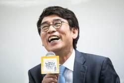 """유시민 """"대북송금 특검, 정치적 결단"""" 발언에 박지원 발끈"""