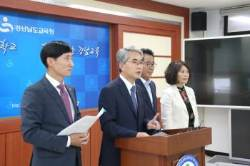 '표현·집회 자유보장'하는 경남 학생인권조례, 다시 논의될까?