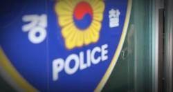 경찰이 도로 역주행…충돌 사고로 숨져