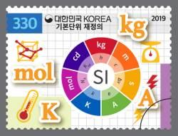 130년 만에 바뀐 Kg의 정의…4가지 바뀐 단위, 우표로 배워볼까