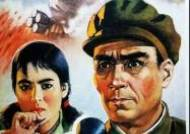 """""""독해지자""""···트럼프 무역전쟁 압박에 한국전쟁 띄우는 중국"""