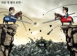 [박용석 만평] 5월 20일