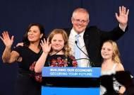 난민 갈등 한풀 꺾인 호주 총선, 보수 집권연합 '기적 승리'